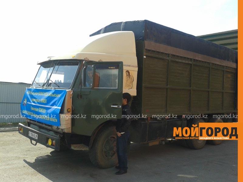 Новости Атырау - Жители Атырау отправляют 70 тонн гуманитарной помощи в Карагандинскую область gumpomosh1