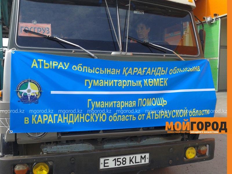 Новости Атырау - Жители Атырау отправляют 70 тонн гуманитарной помощи в Карагандинскую область gumpomosh3