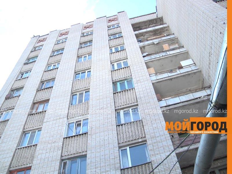 Новости Уральск - В Уральске девушка выпала с девятого этажа и осталась жива obshezhitie3