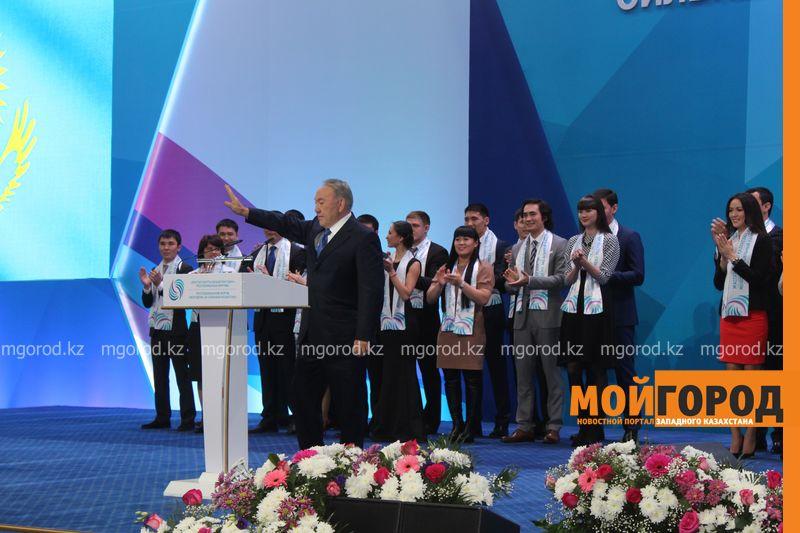 Новости Уральск - Назарбаев рассказал уральской молодежи о трудностях 90-ых president (2)