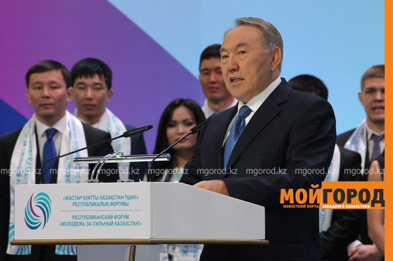 Нурсултан НАЗАРБАЕВ обратился с речью к участникам молодежного форума president (4)