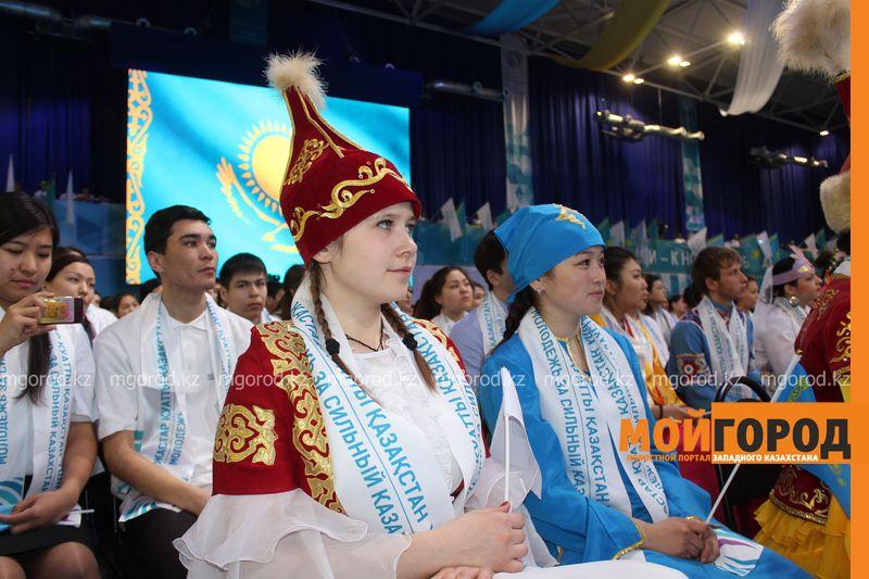 Нурсултан НАЗАРБАЕВ обратился с речью к участникам молодежного форума president (5)