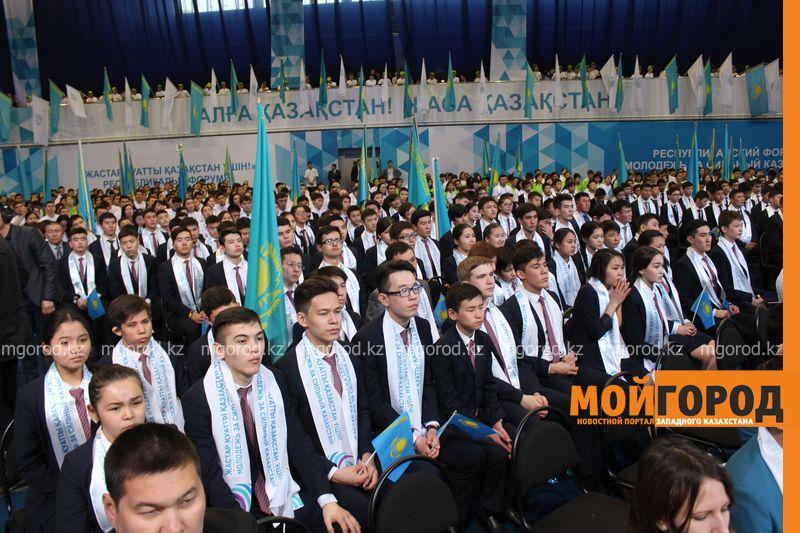 Нурсултан НАЗАРБАЕВ обратился с речью к участникам молодежного форума president (6)
