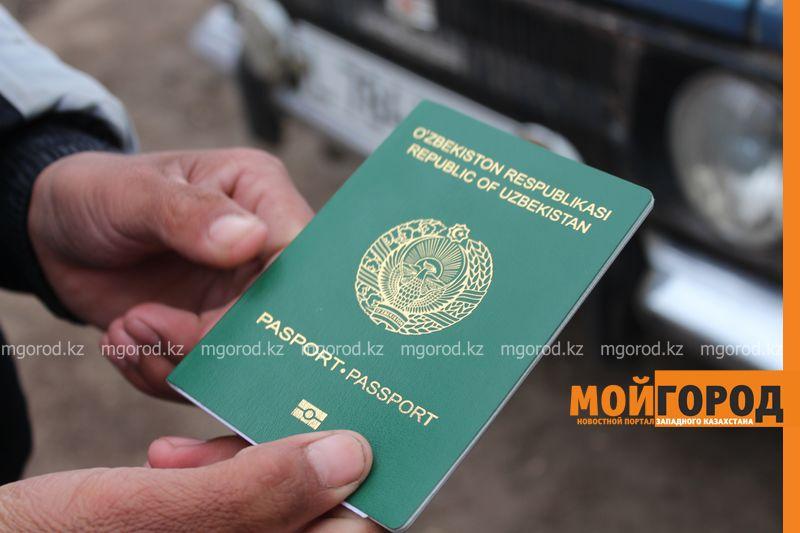 Новости Уральск - В ЗКО иностранцы заплатят около полумиллиона тенге за нарушение миграционного законодательства