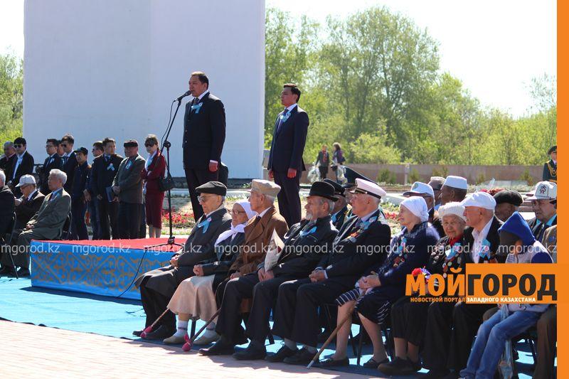В Уральске отпраздновали 70-летие великой Победы IMG_7842 [800x600]