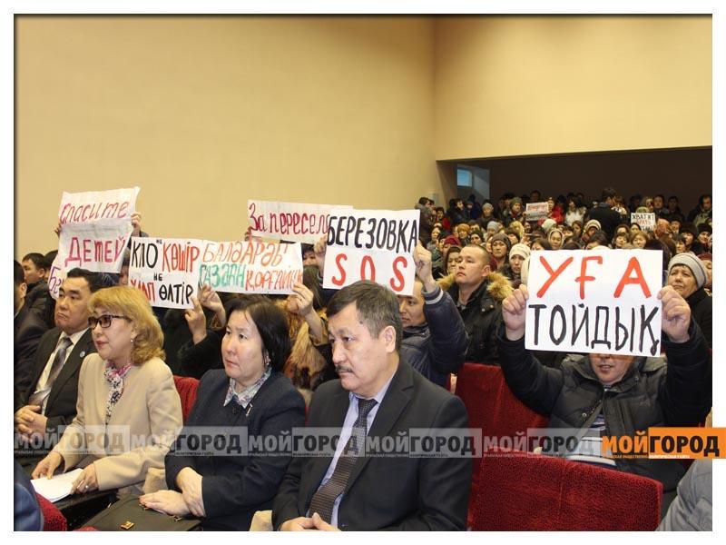 "Правительство дало поручение акимату ЗКО по ситуации в Березовке Фото из архива ""МГ"""