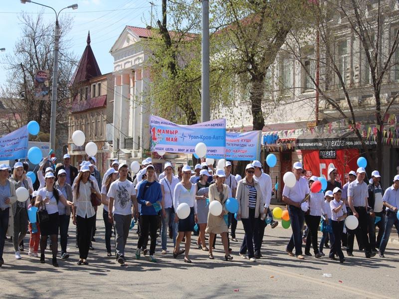 Сотрудники компании «Урал-Кров-Авто» приняли участие в первомайском шествии pervomai0568