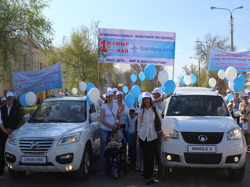 Сотрудники компании «Урал-Кров-Авто» приняли участие в первомайском шествии pervomai5