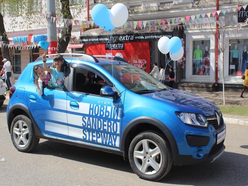 Сотрудники компании «Урал-Кров-Авто» приняли участие в первомайском шествии pervomai6