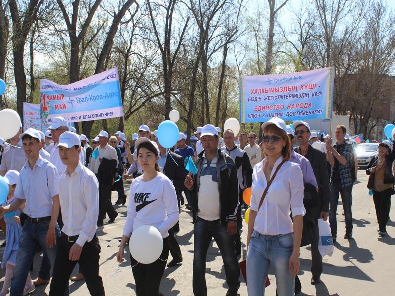 Сотрудники компании «Урал-Кров-Авто» приняли участие в первомайском шествии pervomai8