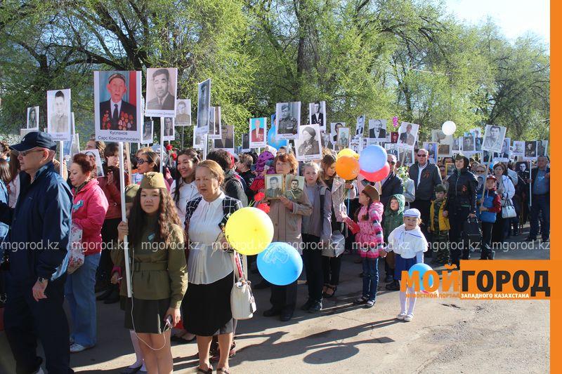 В Уральске отпраздновали 70-летие великой Победы pobeda1