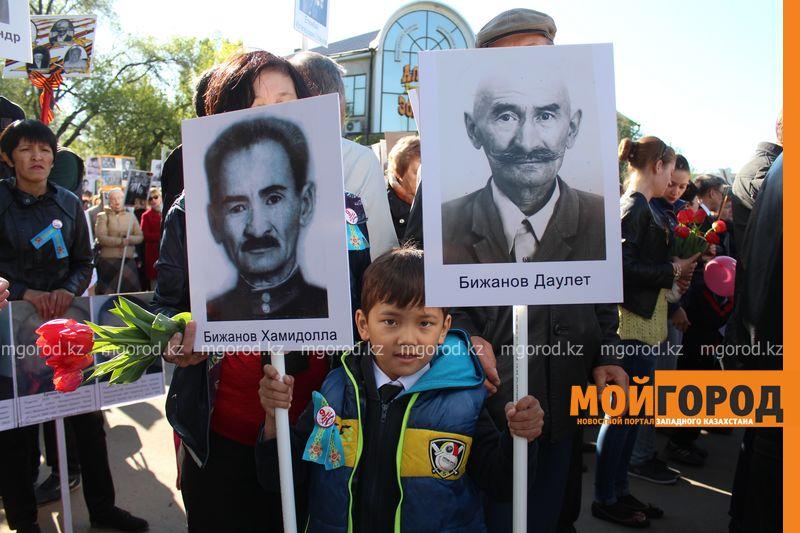 В Уральске отпраздновали 70-летие великой Победы pobeda15