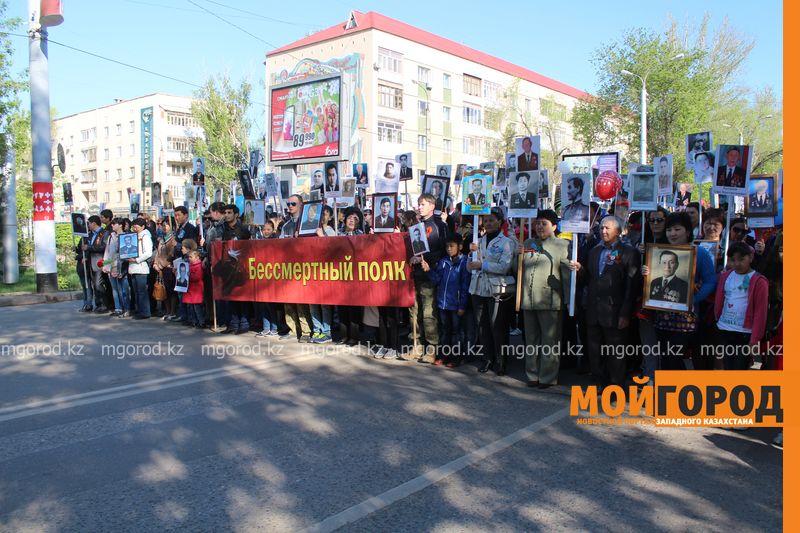 В Уральске отпраздновали 70-летие великой Победы pobeda17