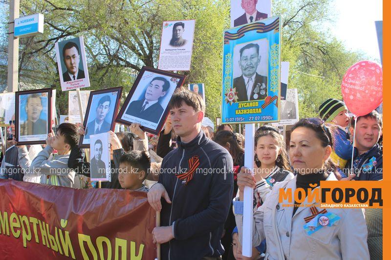 В Уральске отпраздновали 70-летие великой Победы pobeda3