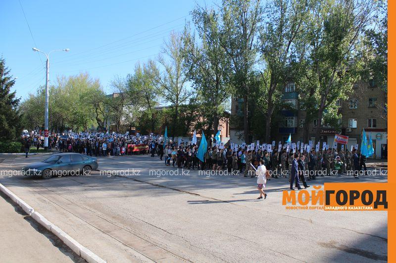 В Уральске отпраздновали 70-летие великой Победы pobeda5