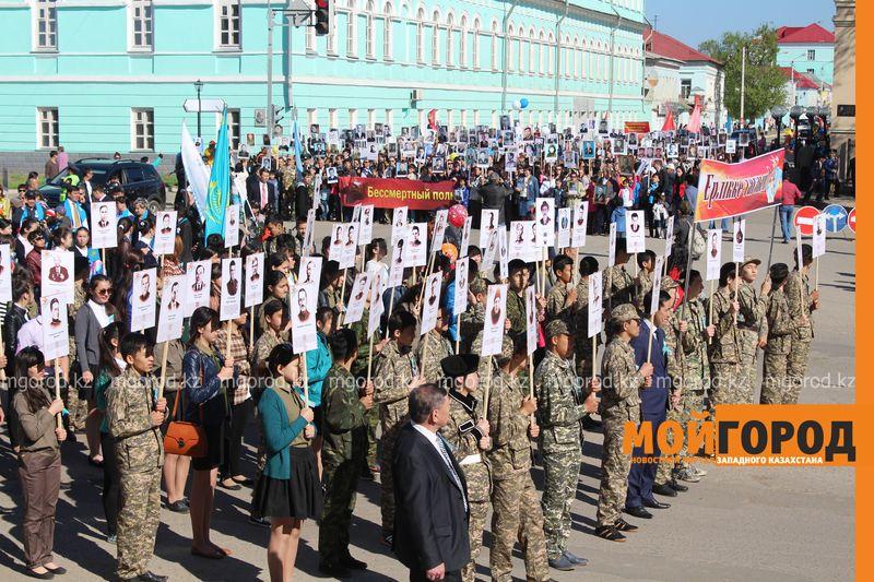 В Уральске отпраздновали 70-летие великой Победы pobeda8