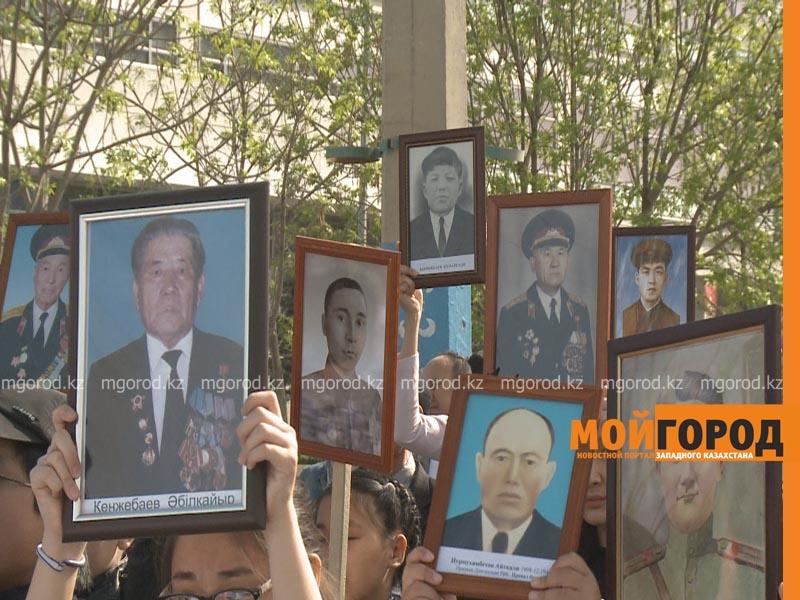 """Более 400 человек приняли участие в акции """"Бессмертный полк"""" в Атырау polk9"""