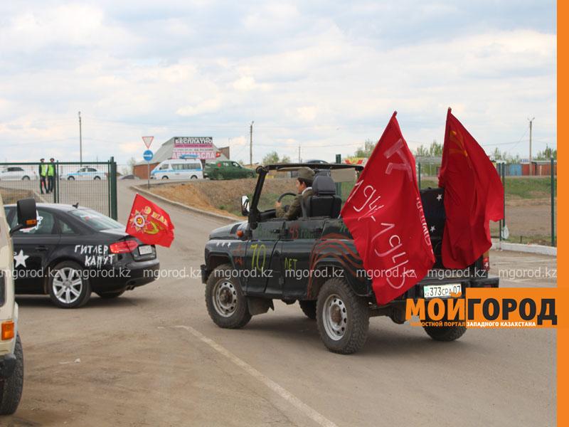 Новости Уральск - Уральские автолюбители пытались устроить автопробег, несмотря на запрет probeg10