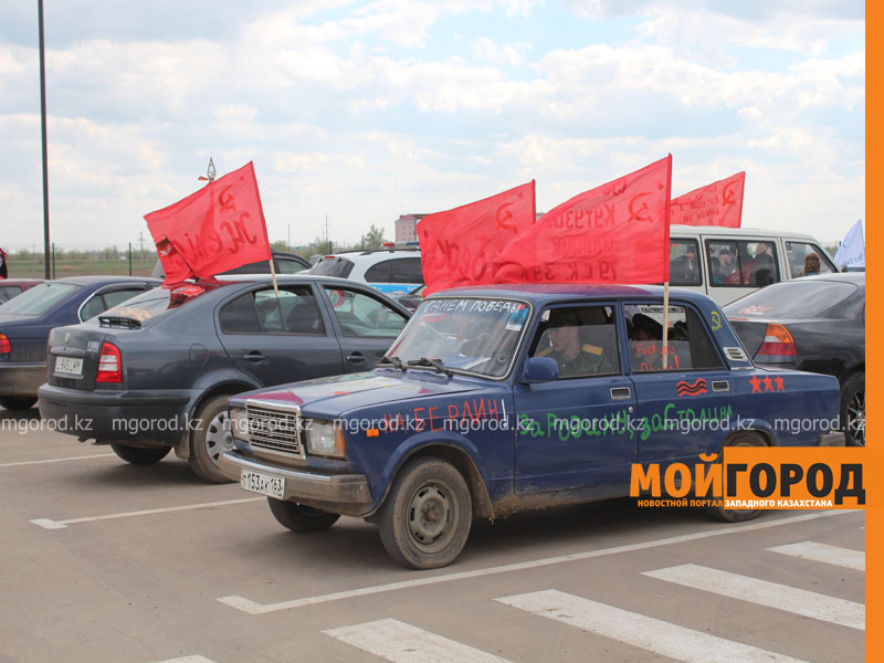 Новости Уральск - Уральские автолюбители пытались устроить автопробег, несмотря на запрет probeg12