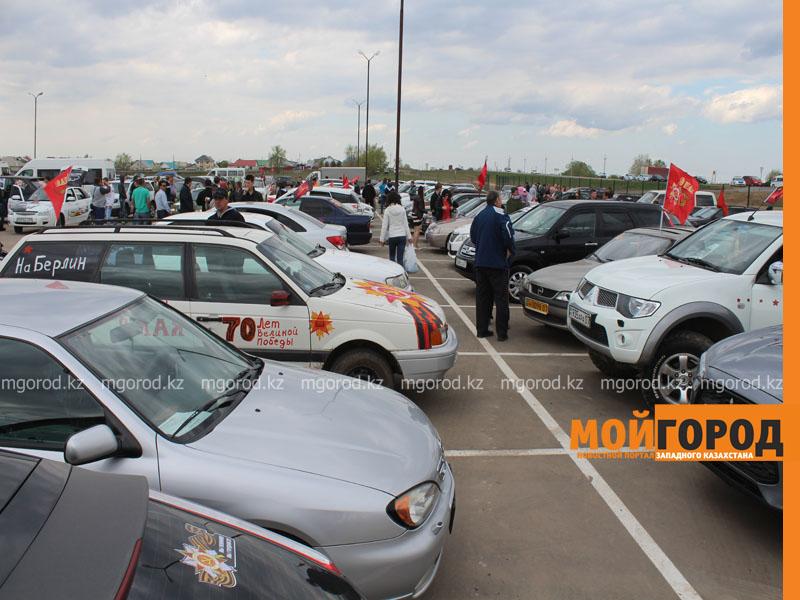 Уральские автолюбители пытались устроить автопробег, несмотря на запрет probeg13