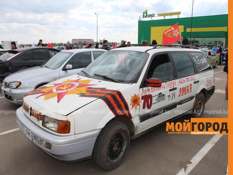 Уральские автолюбители пытались устроить автопробег, несмотря на запрет probeg16