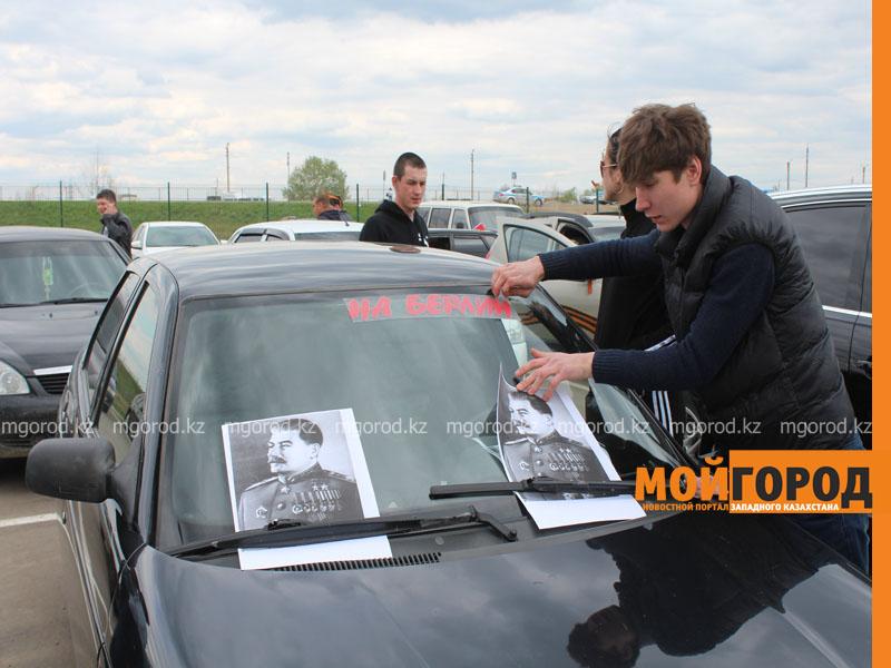 Новости Уральск - Уральские автолюбители пытались устроить автопробег, несмотря на запрет probeg17