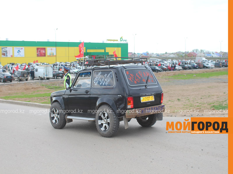 Новости Уральск - Уральские автолюбители пытались устроить автопробег, несмотря на запрет probeg18