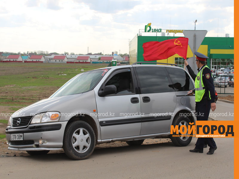 Новости Уральск - Уральские автолюбители пытались устроить автопробег, несмотря на запрет probeg2
