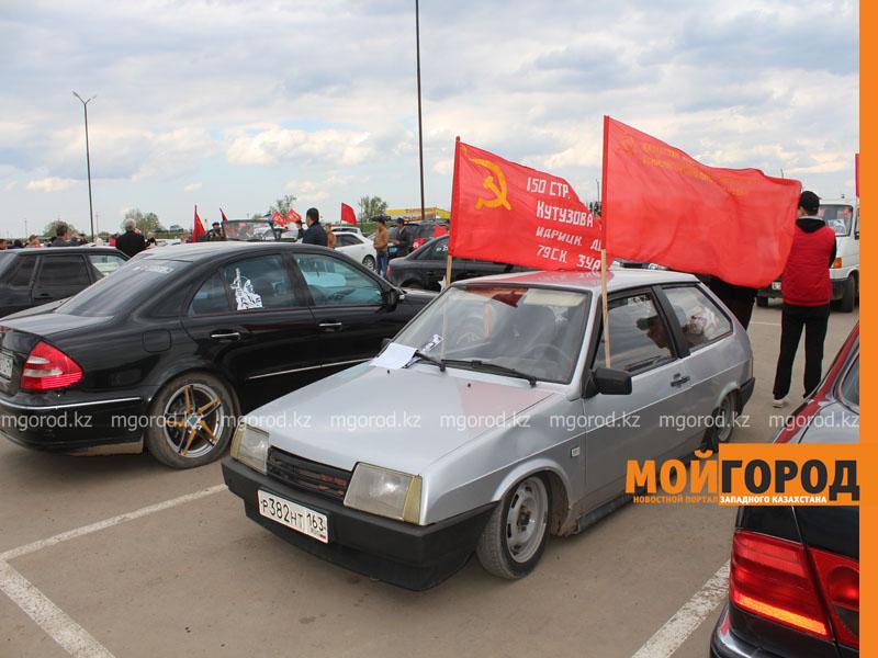 Новости Уральск - Уральские автолюбители пытались устроить автопробег, несмотря на запрет probeg8