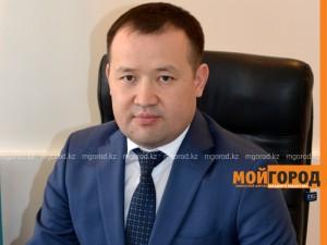Новости Уральск - На вопросы читателей «МГ» ответит руководитель департамента по противодействию коррупции по ЗКО ashirbaev_mg