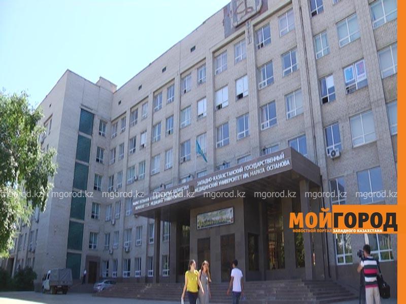 Новости Актобе - Студент медакадемии найден повешенным в Актобе student2