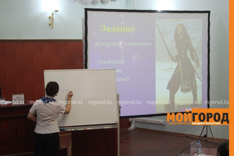 Американская ассоциация юристов учила молодых судей в Уральске sudii (1)