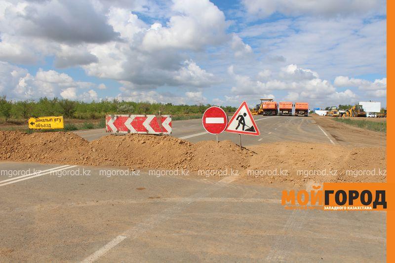 23 млрд тенге потратят на строительство автодороги на Таскалу IMG_9594 [800x600]