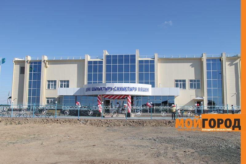 В двух районах ЗКО открыли физкультурно-оздоровительные комплексы fok (2)