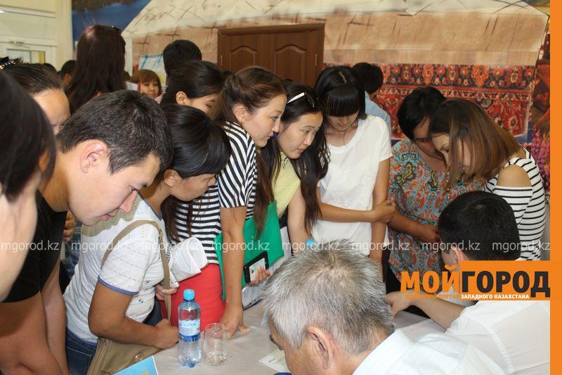 Новости Атырау - Количество безработных увеличилось в Атырау