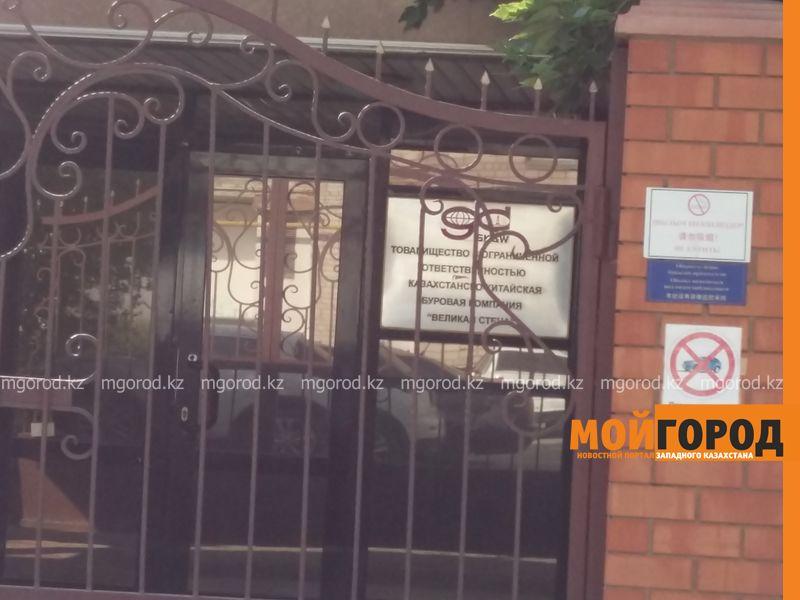 Новости Уральск - В Актобе массово сокращают сотрудников одной из нефтяных компаний uvolnenie (2)