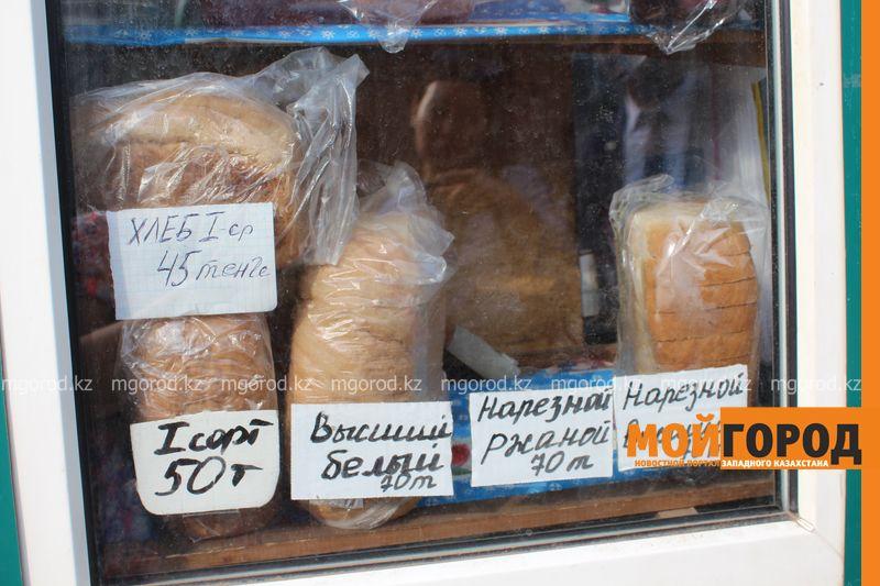 "На рынке ""Мирлан"" в Уральске цена на сахар достигает 180 тенге за килограмм IMG_3584 [800x600]"