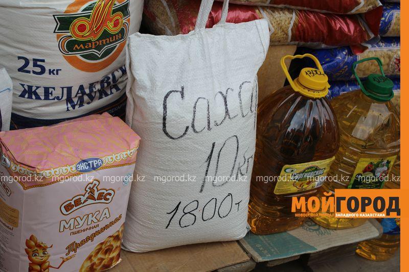 "На рынке ""Мирлан"" в Уральске цена на сахар достигает 180 тенге за килограмм IMG_3629 [800x600]"