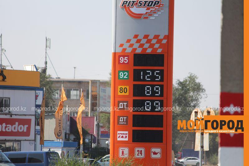 АЗС в Уральске снизили цену на бензин azs (2)