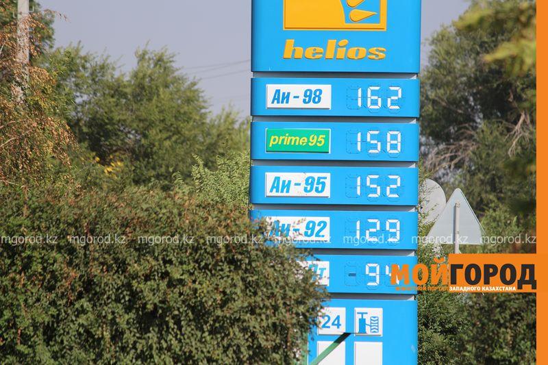 АЗС в Уральске снизили цену на бензин azs (3)