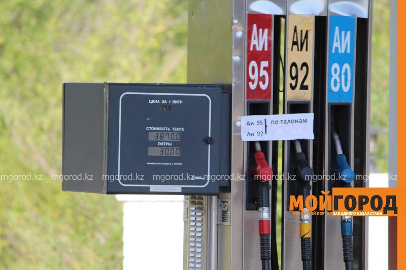 Цены на бензин в Казахстане могут приблизиться к российским - Бозумбаев