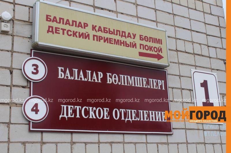 Новости Уральск - 19 школьников госпитализированы с различными симптомами в инфекционную больницу ЗКО 11_shkola (1)