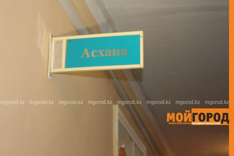 Новости Уральск - 19 школьников госпитализированы с различными симптомами в инфекционную больницу ЗКО 11_shkola (6)