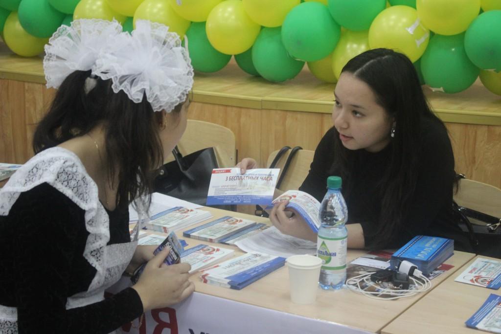 Обучающий центр StepbyStep провел ярмарку иностранных вузов 2