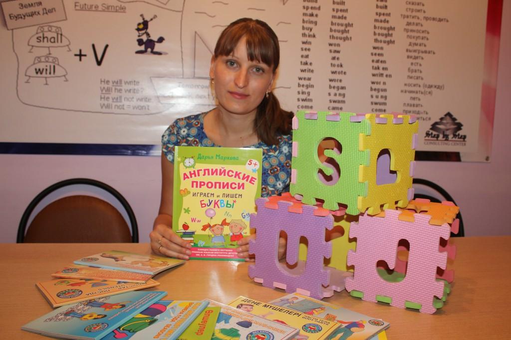 Обучающий центр StepbyStep провел ярмарку иностранных вузов 9