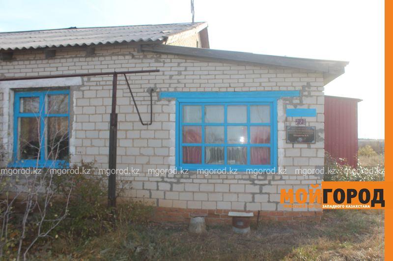 Новости Уральск - Ветерана войны в ЗКО сфотографировали на удостоверение возле туалета IMG_0063 [800x600]