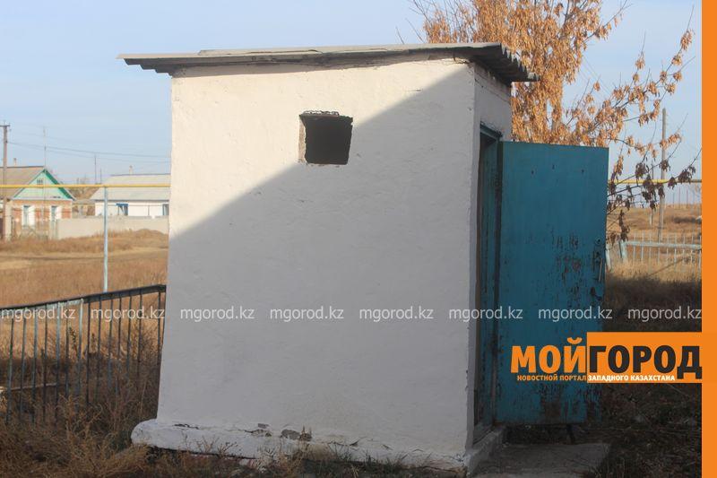 Ветерана войны в ЗКО сфотографировали на удостоверение возле туалета IMG_0070 [800x600]