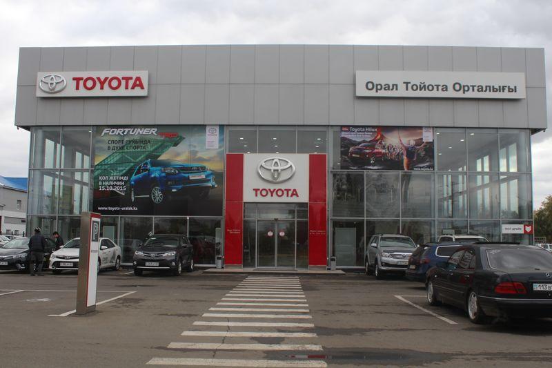 Обновленные Toyota Fortuner и Hilux представили в Уральске IMG_0378 [800x600]