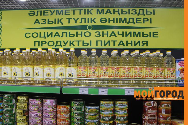 В ЗКО установили предельные цены на социально-значимые продукты В Уральске снизилась цена на подсолнечное масло