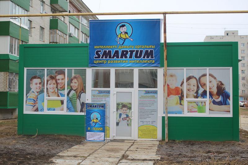 Центр развития интеллекта SMARTUM раскроет возможности вашего ребенка 1 [800x600]